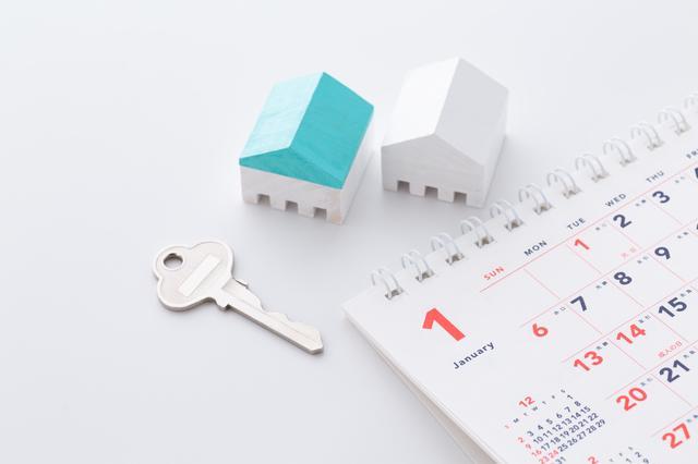 カギとカレンダー,新築,中古,注文住宅