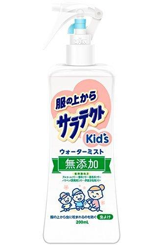 服の上からサラテクト Kid's ウォーターミスト 虫よけスプレー [200mL],赤ちゃん,虫除け,