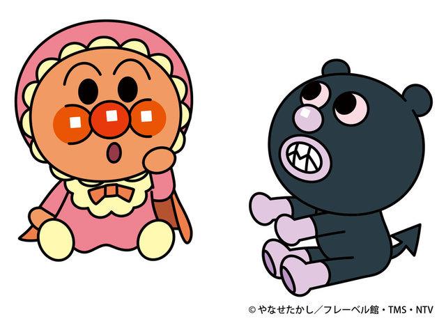 あかちゃんアンパンマン&ばいきんまん,アンパンマン,絵本,ランキング