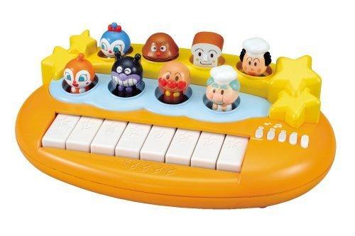 ベビラボ アンパンマン おそらでコンサート,おもちゃ,ピアノ,