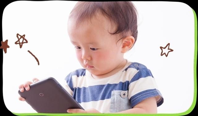 アプリで遊ぶ子供,dキッズ,知育,