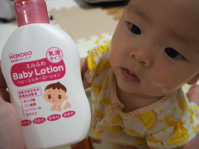 和光堂ミルふわローションを顔につけた赤ちゃん,コズレ,プレゼント,当選