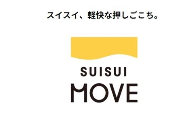 SUISUI MOVE,