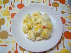 野菜蒸しパン(離乳食),離乳食,蒸しパン,