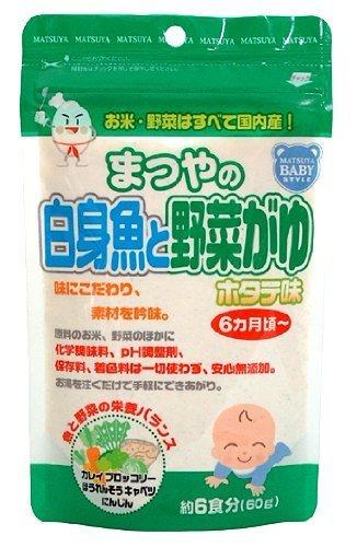 まつやのおかゆ 白身魚と野菜がゆ (6ヶ月頃~) 60g×8個,離乳食,魚,