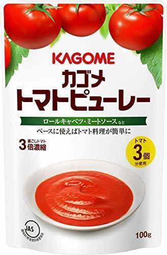 カゴメ トマトピューレー 100g×5個,離乳食,ミートソース,