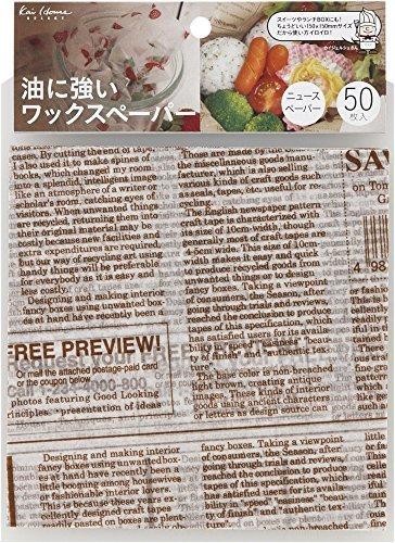 貝印 KAI ワックスペーパー Kai House Select カカオ 50枚入 日本製 DL6351,お弁当,仕切り,