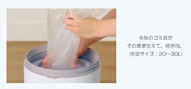 家庭用ゴミ袋がそのまま使える,おむつ,おむつ用ゴミ箱,ピジョン