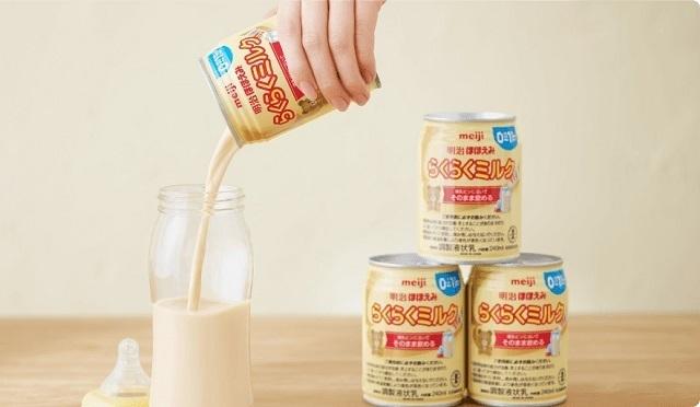 明治ほほえみ らくらくミルク,ミルク,明治,