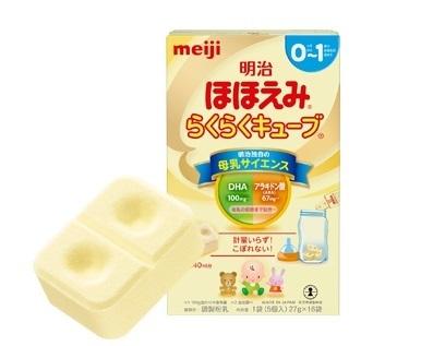 明治ほほえみ らくらくキューブ,ミルク,明治,