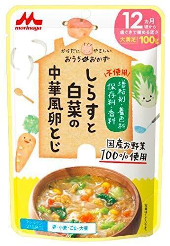 おうちのおかず しらすと白菜の中華風卵とじ 【100%国産肉・野菜】12か月頃から×12個,離乳食,卵,