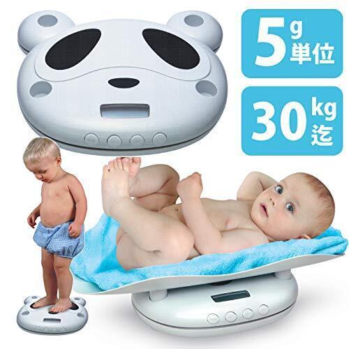 【正規ライセンスモデル】BABYSCALE パンダベビースケール ベビースケール 2way 5グラム単位 ベビー体重計 丸正マーク付 新生児からつかえる【日本正規品】,新生児,ミルク,量
