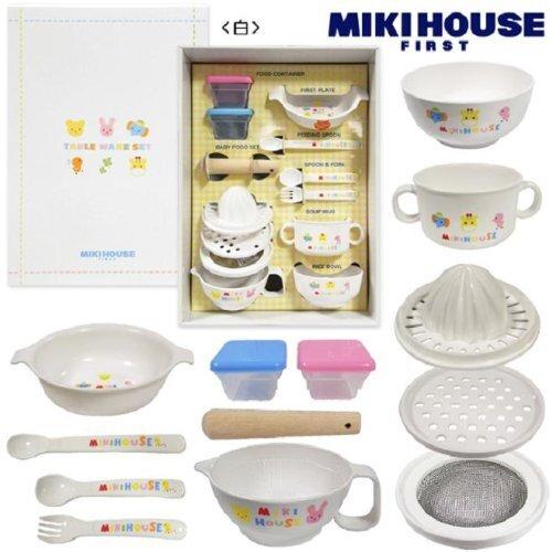 ミキハウスファースト テーブルウェアセット 46-7092-848,ベビー食器,おすすめ,