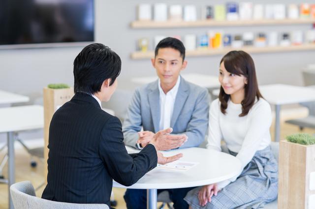 学資保険選び,学資保険,利率,