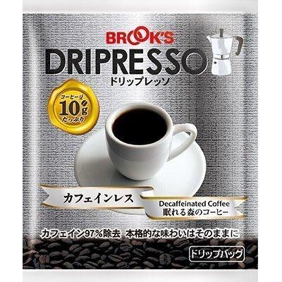 ブルックス ドリップレッソ カフェインレス ~眠れる森のコーヒー~ 20袋 ドリップバッグコーヒー エスプレッソ 珈琲 BROOK'S BROOKS,デカフェ,おすすめ,