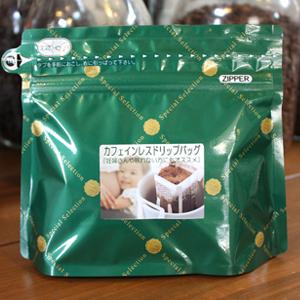 クマネコ舎 デカフェ・コロンビアドリップコーヒー,デカフェ,おすすめ,