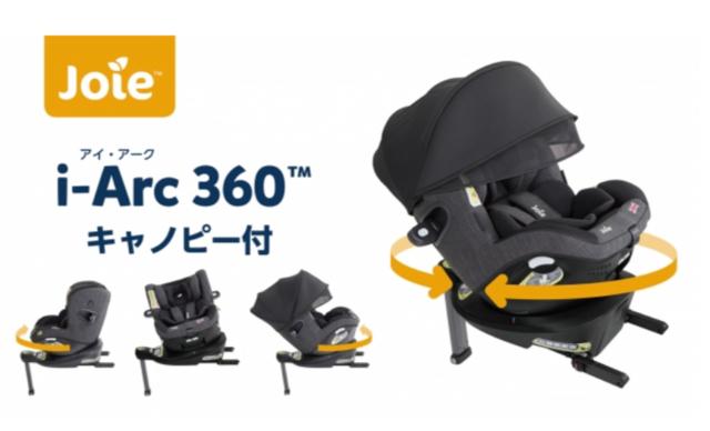 i-arc360°(アイ・アーク),