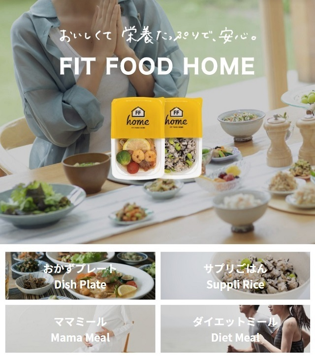 FIT FOOD HOOM1,