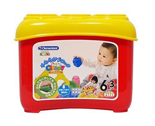 Clemmy (クレミー) ベビークレミー 赤ちゃんにやさしいはじめての知育ブロック やわらかブロック パズルセット,おもちゃ,赤ちゃん,