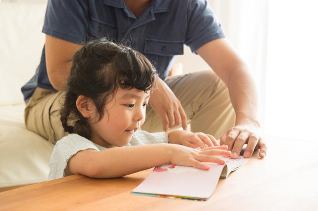 ・生活習慣やしつけ、行事を学べる絵本,絵本,おすすめ,1歳