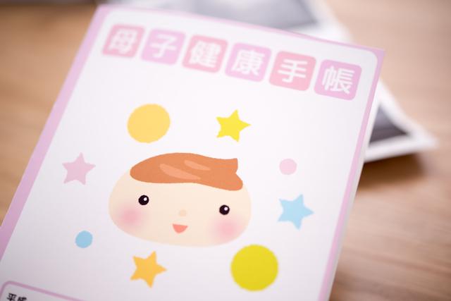 母子手帳,妊娠23週,胎動,