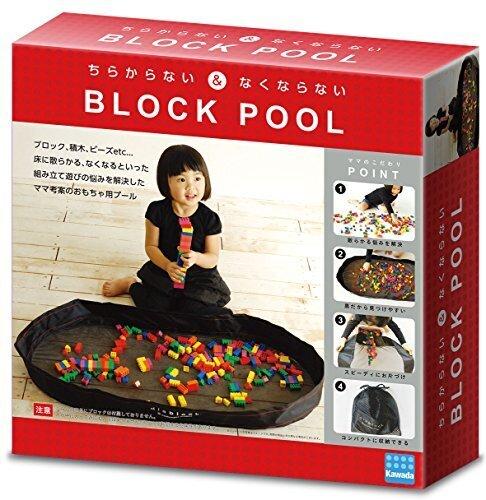 ブロックプール CDPM-003,赤ちゃん用品,収納,
