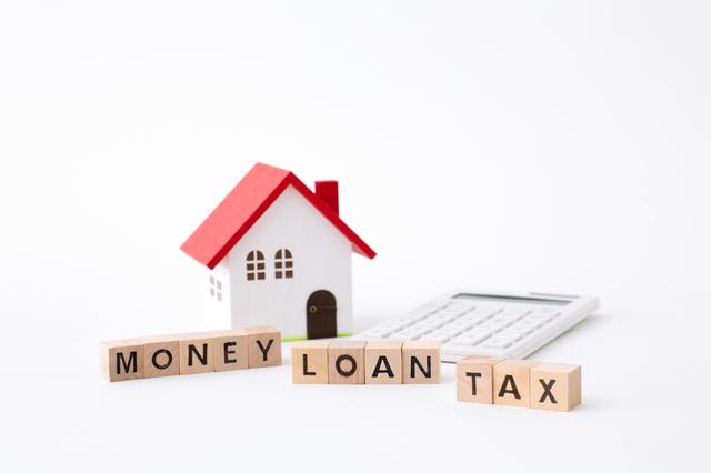 住宅にかかる税金などのお金,マイホーム,予算,
