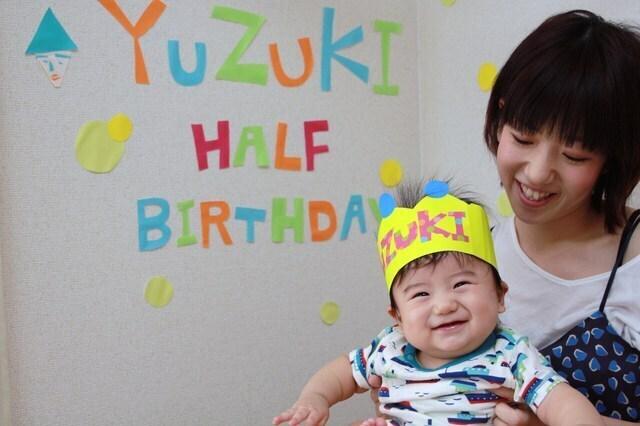 ハーフバースデーを祝う親子,生後,6ヶ月,赤ちゃん