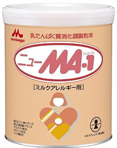 森永 ニューMA-1 大缶 800g ミルクアレルギー用 粉ミルク,粉ミルク,おすすめ,
