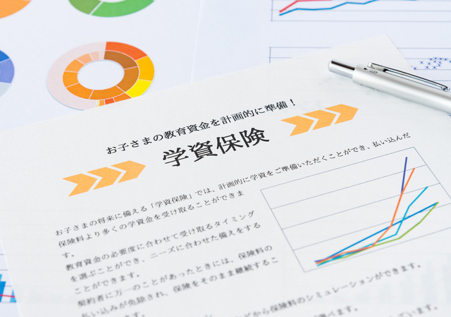 学資保険のパンフレット,学資保険,選び方,