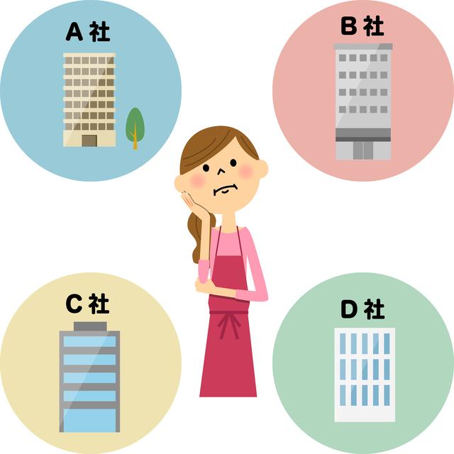 保険会社の比較,学資保険,選び方,