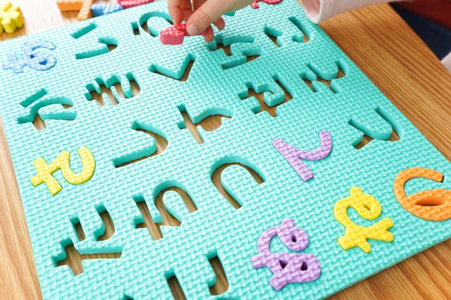 ひらがなのパズル,幼児教育,おすすめ,