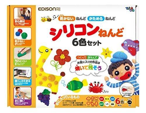 エジソン シリコンねんど 6色+1,粘土遊び,幼児,