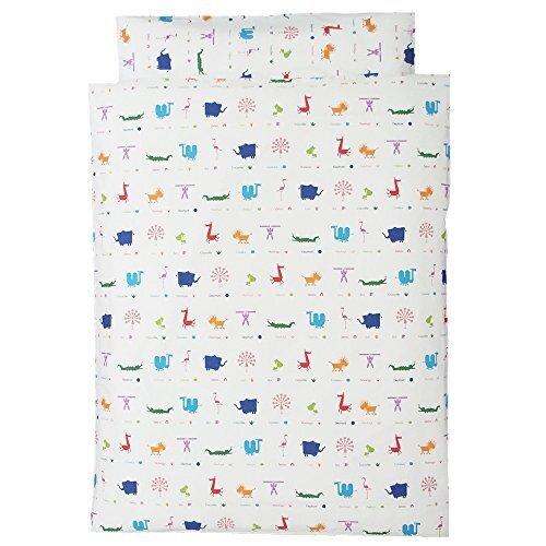 お昼寝 洗える布団 5点セット《Zoo》【日本製】 (園児用 洗える敷ふとん, ネイビーバッグ),ベビー布団,おすすめ,