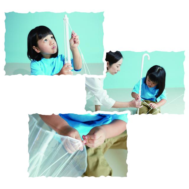 楽しく学びながらオリジナル傘作り,