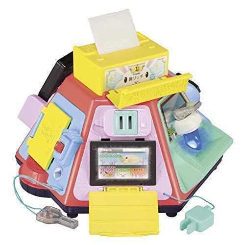ロングセラー いたずら1歳 やりたい放題 ビッグ版 リアル+(リアルプラス) 8ヶ月から,1歳,おもちゃ,