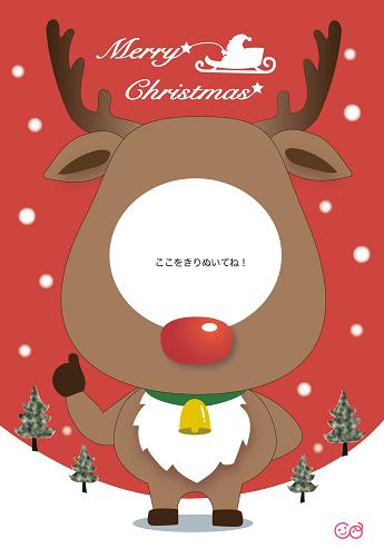 へんしんパネル トナカイ,おうち,クリスマス,