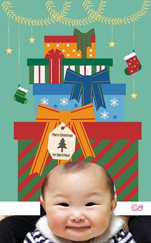 へんしんパネル プレゼントボックス,おうち,クリスマス,