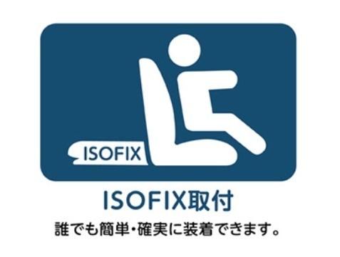ISOFIX取付け,チャイルドシート,安全基準,出産準備