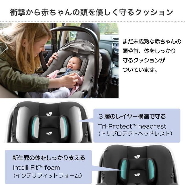 赤ちゃんの頭をやさしく守るクッション,チャイルドシート,安全基準,出産準備