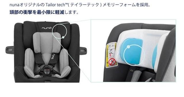 Tailor tech™メモリーフォーム,チャイルドシート,安全基準,出産準備