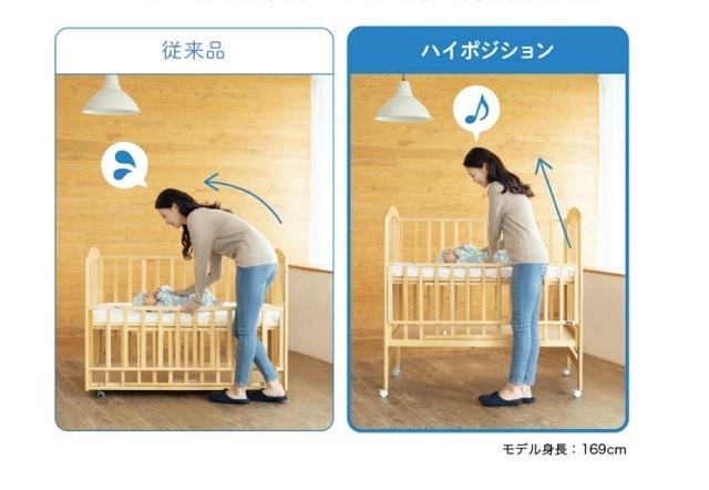 ハイポジション,ベビーベッド,出産準備,赤ちゃん