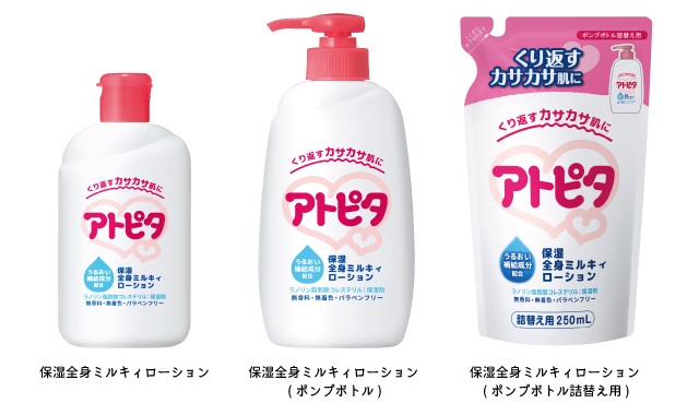 保湿全身ミルキィローション,乾燥肌,保湿,