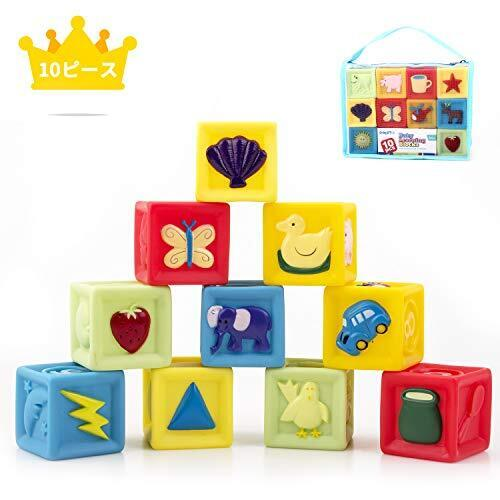 FlyCreat 音が出る積み木 知育玩具 つみき 10ピース ブロック 赤ちゃんおもちゃ 柔らかいつみき 立体パズル 想像力を育つ知育玩具 おままごと 新生児 ベビー 男の子 女の子 おもちゃ 誕生日 1歳 2歳 3歳 4歳 贈り物 誕生日 入園 出産祝い ブロックオモチャ 組み立て 知恵おもちゃ 早期開発 教具 持ち運びに便利 メッシュバック付き (つみき),コズレ,プレゼント,当選