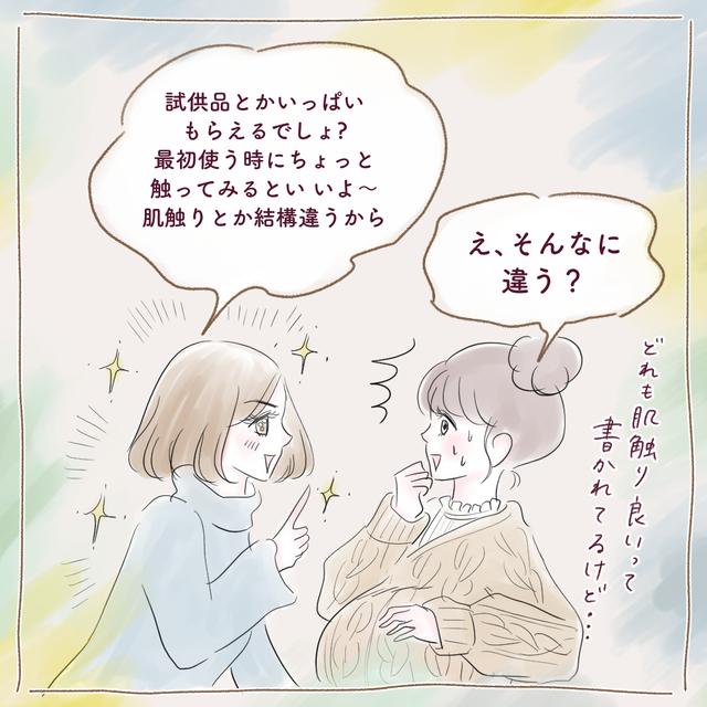 プレママの紙おむつデビュー④,
