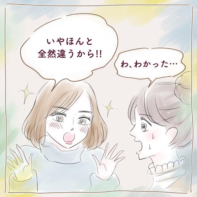 プレママの紙おむつデビュー⑤,