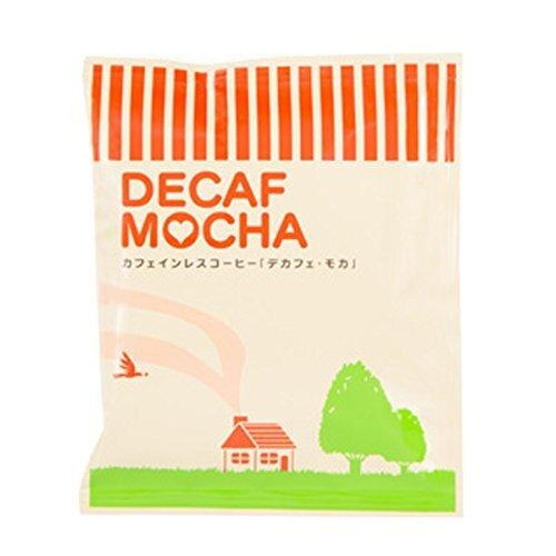カフェインレスコーヒー ドリップコーヒー【デカフェ・モカ】50杯分,デカフェ,おすすめ,