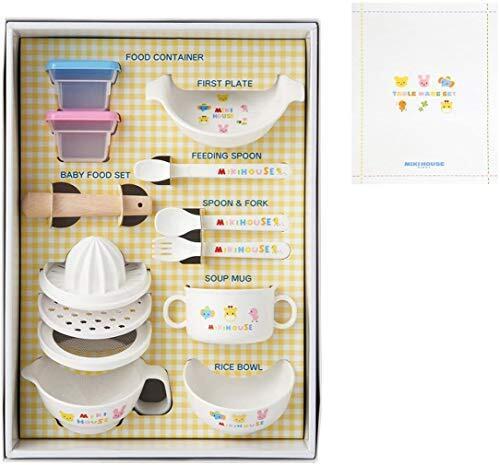 ミキハウスファースト(MIKIHOUSE) テーブルウェアセット 白(01),ベビー食器,おすすめ,