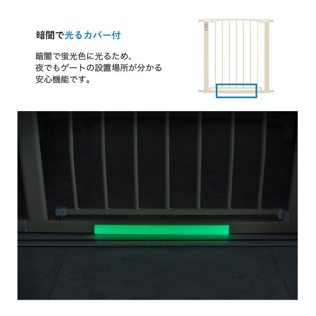 【プレミアムインテリアゲート 10cm追加フレーム1個付】蛍光カバー,