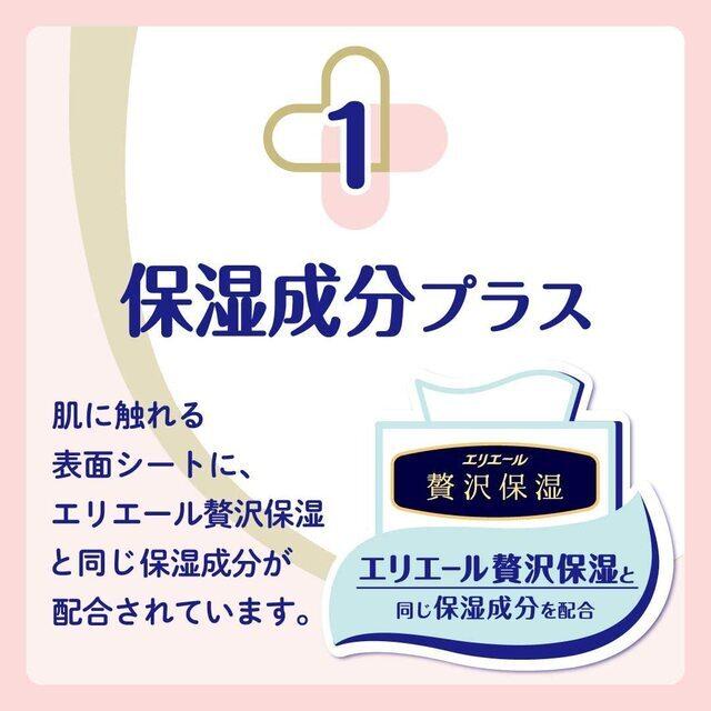 商品紹介②,赤ちゃん,紙おむつ,